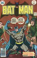 Batman (1940) Mark Jewelers 281MJ