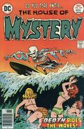 House of Mystery (1951-1983 1st Series) Mark Jewelers 247MJ
