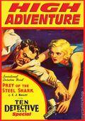High Adventure SC (1995-Present Adventure House) 160-1ST