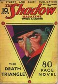 Shadow (1931-1949 Street & Smith) Pulp Oct 15 1933