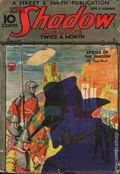 Shadow (1931-1949 Street & Smith) Pulp Sep 1 1934