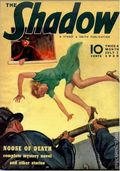 Shadow (1931-1949 Street & Smith) Pulp Vol. 30 #3