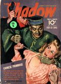 Shadow (1931-1949 Street & Smith) Pulp Feb 15 1941