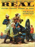 Real (1952-1967 Excellent Publications) Vol. 13 #2