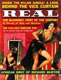 Real (1952-1967 Excellent Publications) Vol. 14 #4