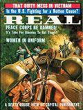 Real (1952-1967 Excellent Publications) Vol. 15 #9
