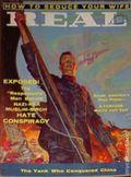 Real (1952-1967 Excellent Publications) Vol. 16 #3