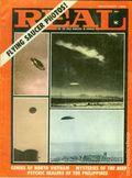 Real (1952-1967 Excellent Publications) Vol. 17 #5