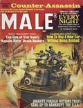 Male (1950-1981 Male Publishing Corp.) Vol. 17 #3