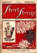 Short Stories (1890-1959 Doubleday) Pulp Vol. 64 #1