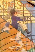Short Stories (1890-1959 Doubleday) Pulp Vol. 75 #4
