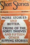 Short Stories (1890-1959 Doubleday) Pulp Vol. 80 #4