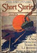 Short Stories (1890-1959 Doubleday) Pulp Jun 1918