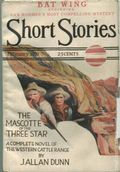 Short Stories (1890-1959 Doubleday) Pulp Feb 1921