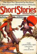Short Stories (1890-1959 Doubleday) Pulp Apr 10 1924
