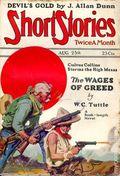 Short Stories (1890-1959 Doubleday) Pulp Vol. 120 #4