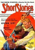 Short Stories (1890-1959 Doubleday) Pulp Aug 25 1928
