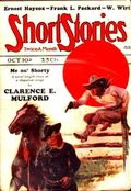 Short Stories (1890-1959 Doubleday) Pulp Vol. 125 #1