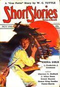 Short Stories (1890-1959 Doubleday) Pulp Nov 10 1929
