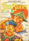 Short Stories (1890-1959 Doubleday) Pulp Feb 25 1932