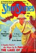 Short Stories (1890-1959 Doubleday) Pulp Jun 25 1935