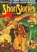 Short Stories (1890-1959 Doubleday) Pulp Dec 25 1935