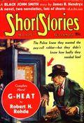 Short Stories (1890-1959 Doubleday) Pulp Mar 25 1936