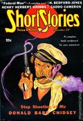 Short Stories (1890-1959 Doubleday) Pulp Vol. 160 #6
