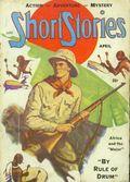 Short Stories (1890-1959 Doubleday) Pulp Vol. 217 #4