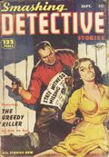 Smashing Detective Stories (1951-1956 Columbia Publications) Pulp Vol. 2 #5