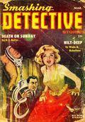 Smashing Detective Stories (1951-1956 Columbia Publications) Pulp Vol. 4 #5