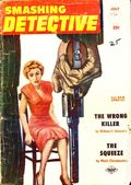Smashing Detective Stories (1951-1956 Columbia Publications) Pulp Vol. 5 #1