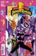 Mighty Morphin Power Rangers (2016 Boom) 34B
