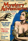 New Mystery Adventures (1935-1936 Pierre Publications) Pulp Vol. 1 #1