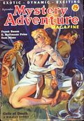Mystery Adventure Magazine (1936-1937 Fiction Magazines) Pulp Vol. 4 #1