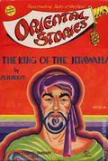 Oriental Stories (1930-1932 Popular Fiction) Pulp Dec 1930