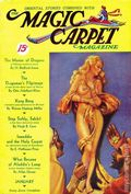 Magic Carpet Magazine (1933-1934 Popular Fiction) Pulp Jan 1933