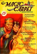 Magic Carpet Magazine (1933-1934 Popular Fiction) Pulp Apr 1933