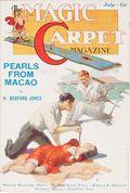 Magic Carpet Magazine (1933-1934 Popular Fiction) Pulp Jul 1933