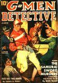 G-Men Detective (1935-1953 Standard Magazines) Pulp Vol. 21 #1