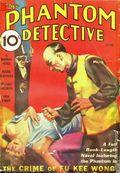 Phantom Detective (1933-1953 Standard Magazines) Pulp Vol. 1 #2