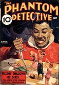 Phantom Detective (1933-1953 Standard Magazines) Pulp Vol. 23 #3