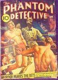 Phantom Detective (1933-1953 Standard Magazines) Pulp Vol. 40 #3