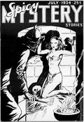 Spicy Mystery Stories (1934-1942 Culture Publications) Pulp Vol. 1 #1