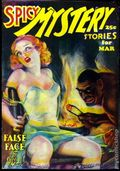 Spicy Mystery Stories (1934-1942 Culture Publications) Pulp Mar 1937