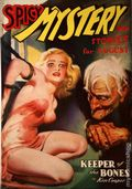 Spicy Mystery Stories (1934-1942 Culture Publications) Pulp Vol. 5 #4