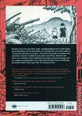 Barefoot Gen TPB (2004-2009 Last Gasp) A Cartoon Story of Hiroshima New Edition 4-REP