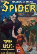 Spider (1933-1943 Popular Publications) Pulp Dec 1933