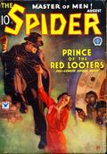 Spider (1933-1943 Popular Publications) Pulp Aug 1934
