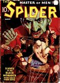 Spider (1933-1943 Popular Publications) Pulp Aug 1937